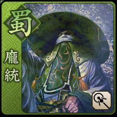 Teabag_Titan